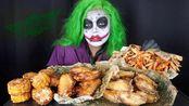 【que】翼挡!!!!水牛牧场薯条和玉米(2019年10月4日5时15分)