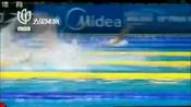 叶诗文状态持续低迷 美国游泳队13金收官