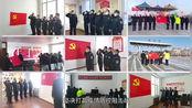 """黑龙江省交投高速运营管理有限公司加嫩分公司:万众一心,共同战""""疫"""",坚决打赢疫情防控阻击战。"""