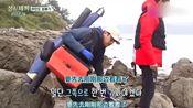 三时三餐:瑞镇和Eric前往无人岛,他们真的能到岛上找到食物吗?