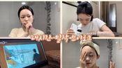 VLOG |韩国可爱女生kongmani从早上到睡觉的24h生活记录|夜间护理|延时摄影