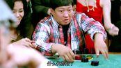 鬼爷爷帮孙子在赌场赢了很多钱,还觉得不够快,竟盯上了彩票