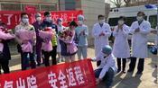 淄博又有3名确诊患者治愈出院,累计9例