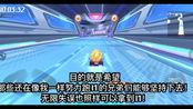 【l1并不可怕!!】跑跑卡丁车官方竞速版 给每一位l2选手带来无尽勇气!