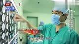 生命缘:遇见稀少肿瘤特征,医生能否挽回一条生命,这么小真可怜