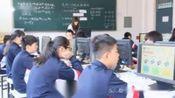 一、IP地址_第一课时(市一等奖)(人教陕西版七年级下册)_T138997