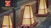 【11月】佐贺偶像是传奇「佐贺事变」动画MV