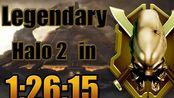 【世界纪录】Halo 2(原版)传奇难度 单人 1:26:15