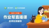 【历】近代民主思想易错题精练-高二-刘莹莹