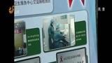 """[山东新闻联播]王随莲到淄博出席""""世界艾滋病日""""活动并调研"""