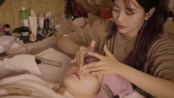 【Suna】皮肤护理+按摩