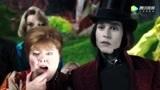 查理和巧克力工厂:旺卡不动声色的救了小男孩?旺卡的表情!