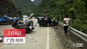 【广西】越野车与小货车相撞首尾分离 致2死1伤-社会焦点3-五羊视频