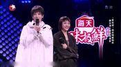 华晨宇很想帮马璐赢,改编《逝去的爱》,证明对小哥是真爱!