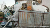哈萨克斯坦坠机已致15死66伤 暂无中国公民死伤消息