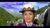 藏族歌唱家郭瓦加毛吉演唱的《遇上你是我的缘》,歌声清脆好听!