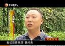 """江西宜春市:""""四请群众参与"""" 整改不打折扣[中国教育报道]"""