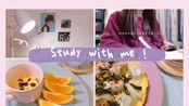 Vlog.08*2020日语学习计划|尝试做酸奶小蛋糕|宅家日常