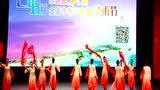 唐山市丰润区芳悦舞蹈队《绣红旗》
