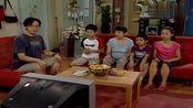 家有儿女:家里定制家规,刘梅看电视想换台:先去写一份申请报告
