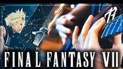 【最终幻想7金属翻弹】Final Fantasy VII - Those Who Fight // Metal Cover by RichaadEB