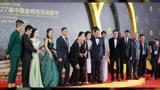"""金鸡奖""""病历本""""式签名墙,迪丽热巴身后的签名火了:唯一的汉字"""