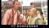 影视:八贤王被庞太师诬陷杀人,即将斩首,包拯立马带展昭杀去救