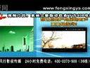 94风行周口企业宣传片视频广告制作公司电视展会影视拍摄形象专题传媒招标产品