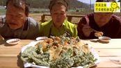 韩国农村家庭的一顿饭:妈妈做的油炸小食,一家人吃的又香又脆