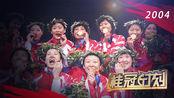 2003年女排大奖赛,中国队王丽娜开场3连发造成美国人卡轮
