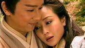 《人龙传说》最好听的一段插曲,这部剧袁洁莹太美了