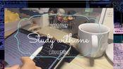 【study with me】2020.01.17 9小时打卡 新增休息与闲聊字幕 寒假前一天