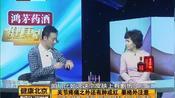 健康北京:炎症也有内外之分,出现内部炎症该挂哪个科室?