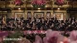爱德华·施特劳斯 《美丽的海伦》四对舞曲