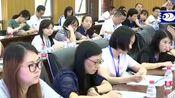 湖北全省企业报记协在荆州开办培训班