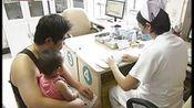 首都经济报道20160803北京手足口疫苗全面启用 适龄儿童自愿接种 高清—在线播放—优酷网,视频高清在线观看