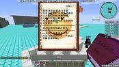 我的世界Minecraft: 对不起, 您呼叫的用户智商暂时不在线