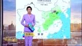 北方遭两股冷空气侵袭!气象台:今明两天,11月9-10日天气预报