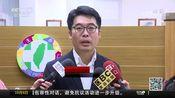 [中国新闻]陈致中称韩国瑜将在10月中旬请假参选 高雄市府:未接到通知