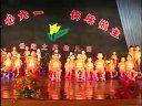 孟村县世纪之星幼儿园2010年六一儿童节目表演(二)