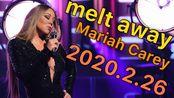 【MC 2020】Melt away 玛丽亚凯莉蝴蝶归来26日驻唱现场 Mariah Carey