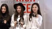 Red Velvet Shure New Products Press Event 14/11/14