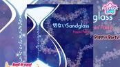 【KS·邦多利】切ないSandglass [EXPERT/レベル 25] ALL PERFECT