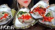 【gg】生蠔,受歡迎的海鮮,象牙木棒 助眠 (2019年10月16日15时34分)