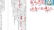 【小白带你读日文原著】cold sleep(コールド スリープ)by 木原音濑016