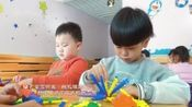 济南电视台-谈古论今-济南市市中区育明幼儿园