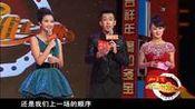 本山选谁上春晚2014- 王小利 孙立荣 李小明 刘美钰《?