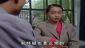 山城棒棒军:王达明在电话里套近乎,话还没说完三爸就挂了电话!