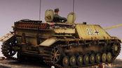 【坦克世界:闪击战】凶狠的德意志狙(hei)击(qiang)手(gou)—四号坦克歼击车