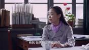 《生于70年代》小蓓说建平是因为不自信怀疑姚笛而伤害姚笛-生于70年代电视剧-老师聊看片